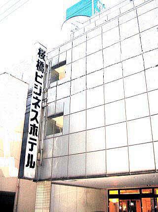 Sakurabashi Business Hotel